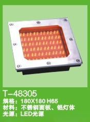 LED地埋灯T-48305