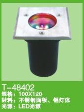 LED地埋灯T-48402