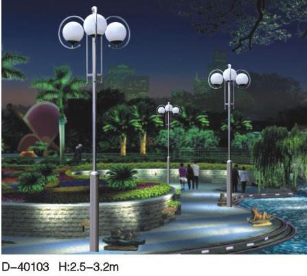 庭院灯D-40103