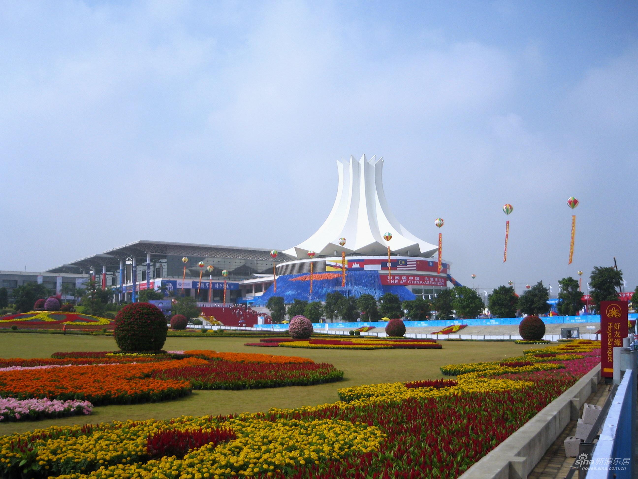 廣西壯族自治區工程咨詢中心