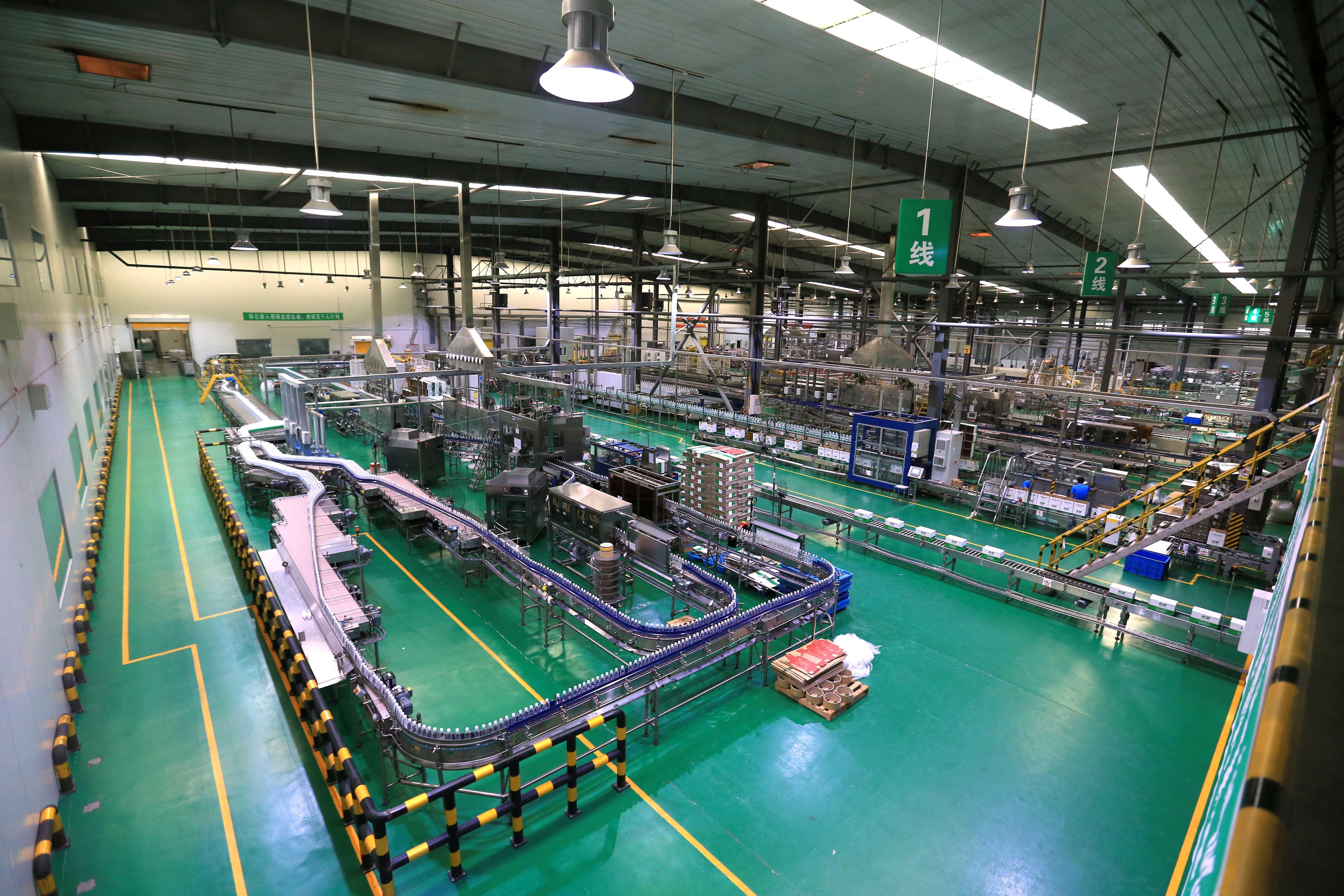 格式工廠水線