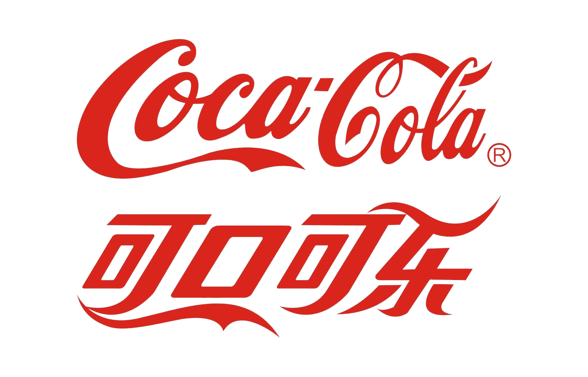 08可口可樂