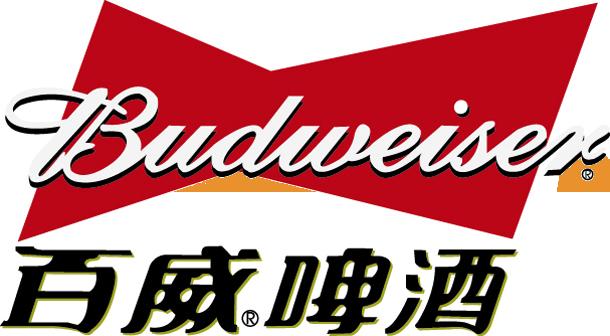 22百威啤酒