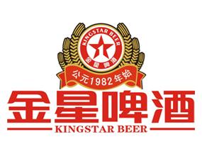 26金星啤酒