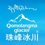 68珠峰冰川