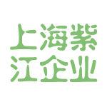 100紫江企業