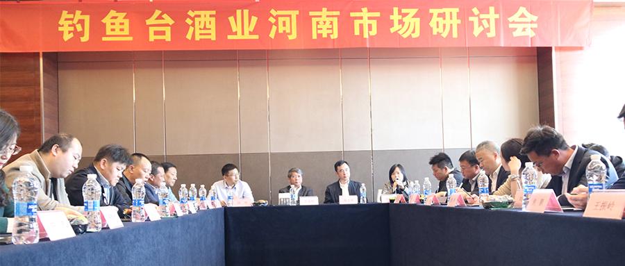 丁遠懷總經理調研河南市場:聚力大單品,未來仍可期