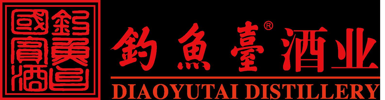 貴州釣魚臺國賓酒業有限公司