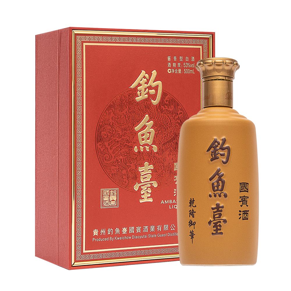 國賓酒-新款
