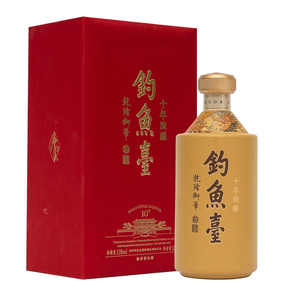年份酒系列-十年陳釀酒