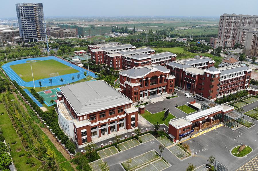 平湖福臻中学