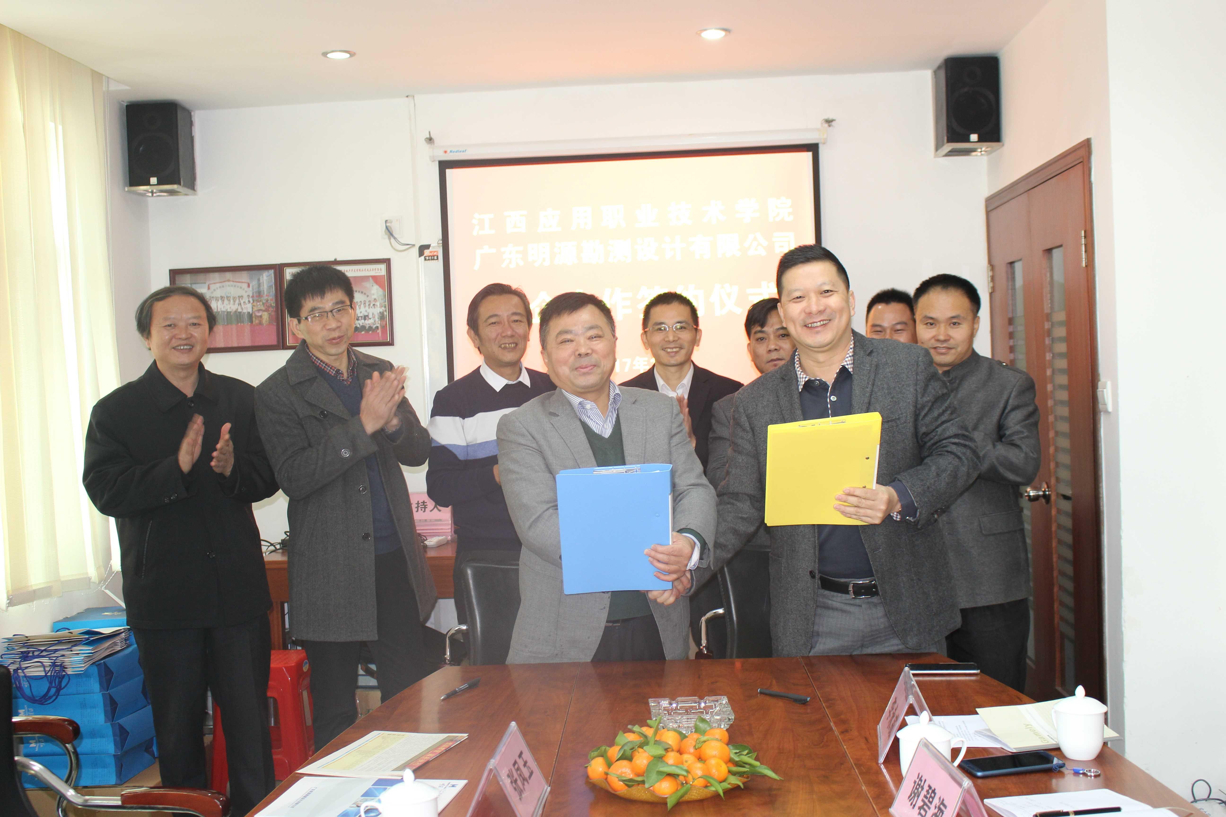 校企合作签约仪式