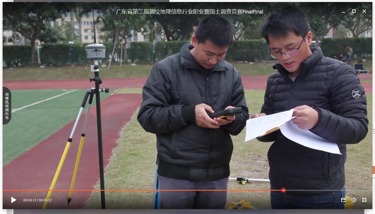 20181213我司參加省第二屆測繪技能大賽-陳科敏、肖志恒在比賽作業現場