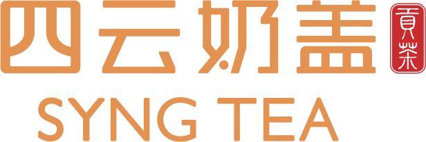 四云奶蓋logo