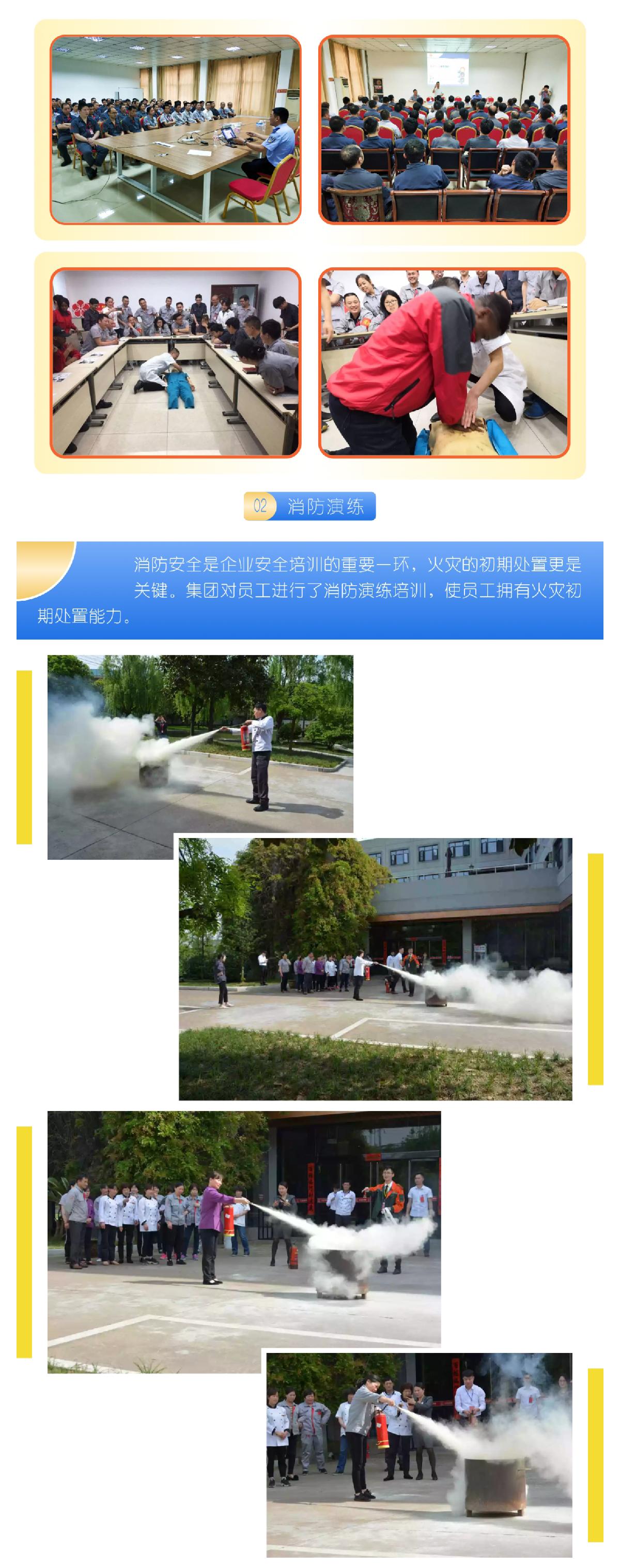 Screenshot_20191220_084834_com.tencent_03