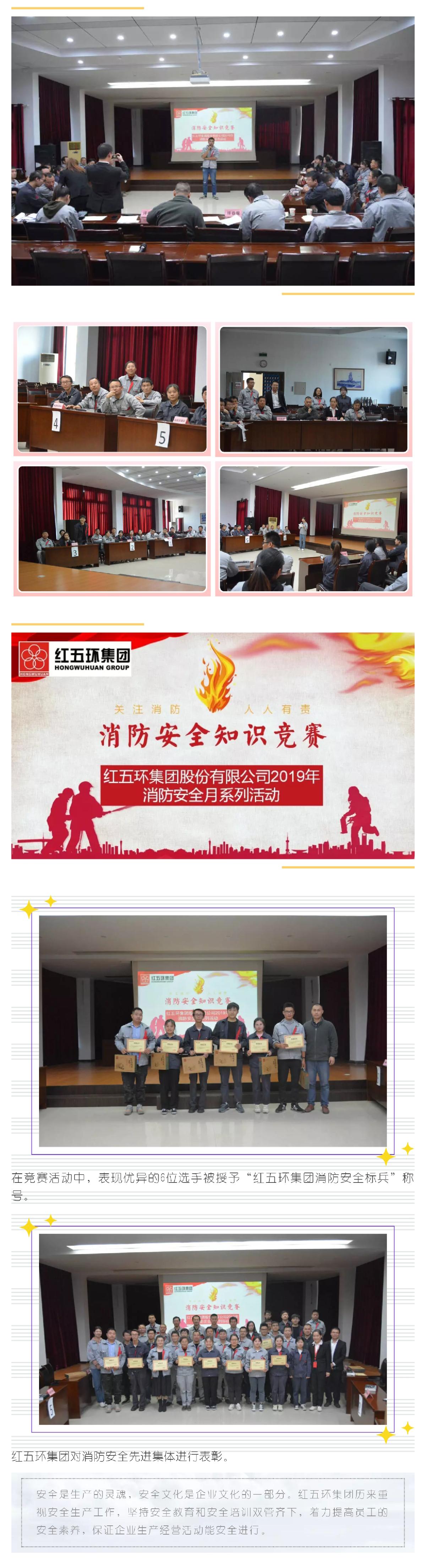 Screenshot_20191220_084834_com.tencent_05