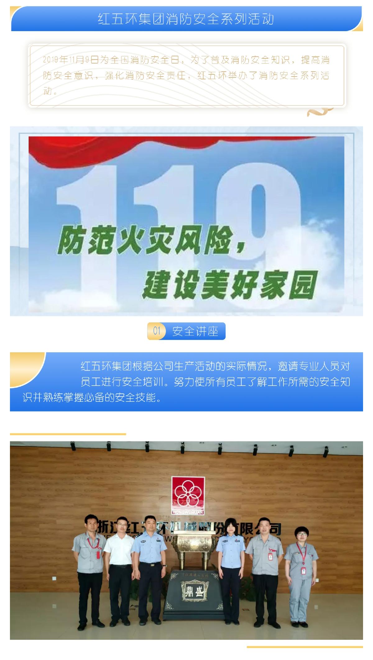 Screenshot_20191220_084834_com.tencent_02