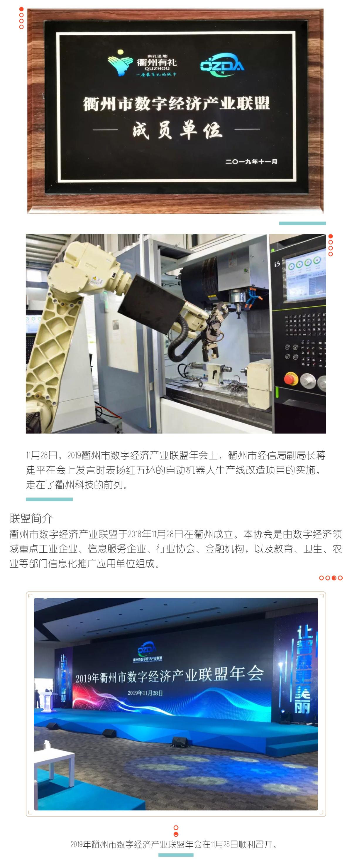 Screenshot_20191220_084919_com.tencent_02