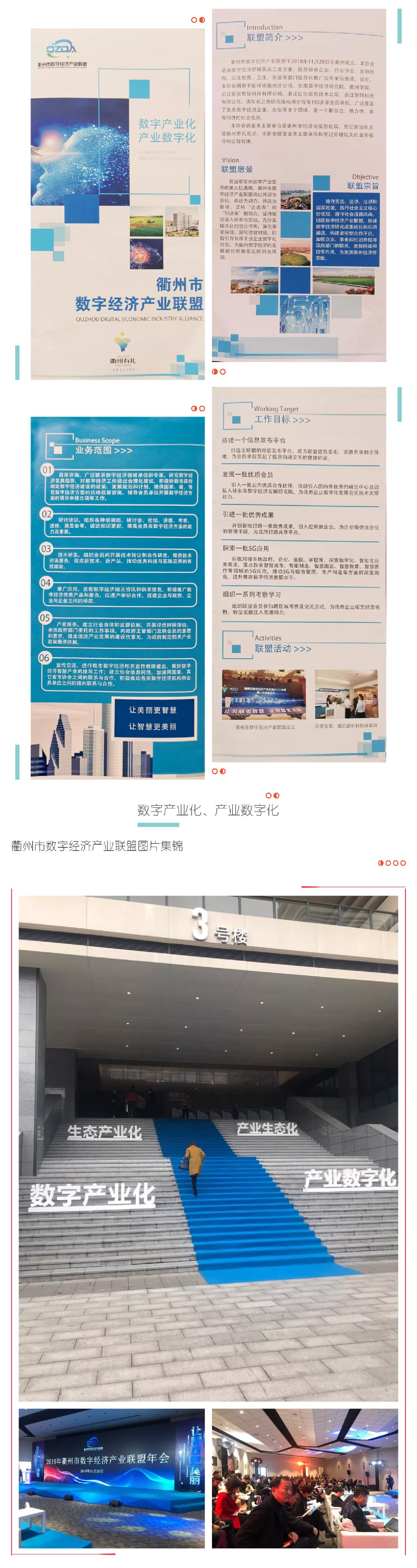 Screenshot_20191220_084919_com.tencent_03