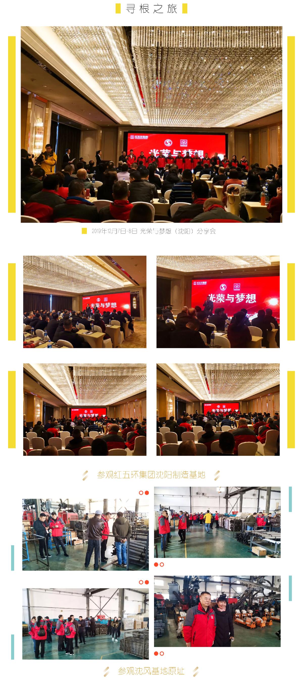 Screenshot_20191220_085053_com.tencent_03