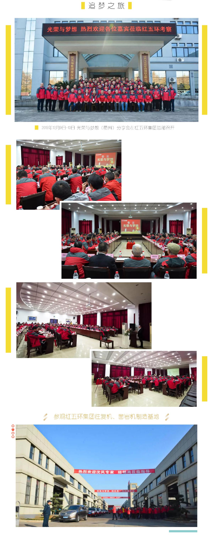 Screenshot_20191220_085053_com.tencent_05