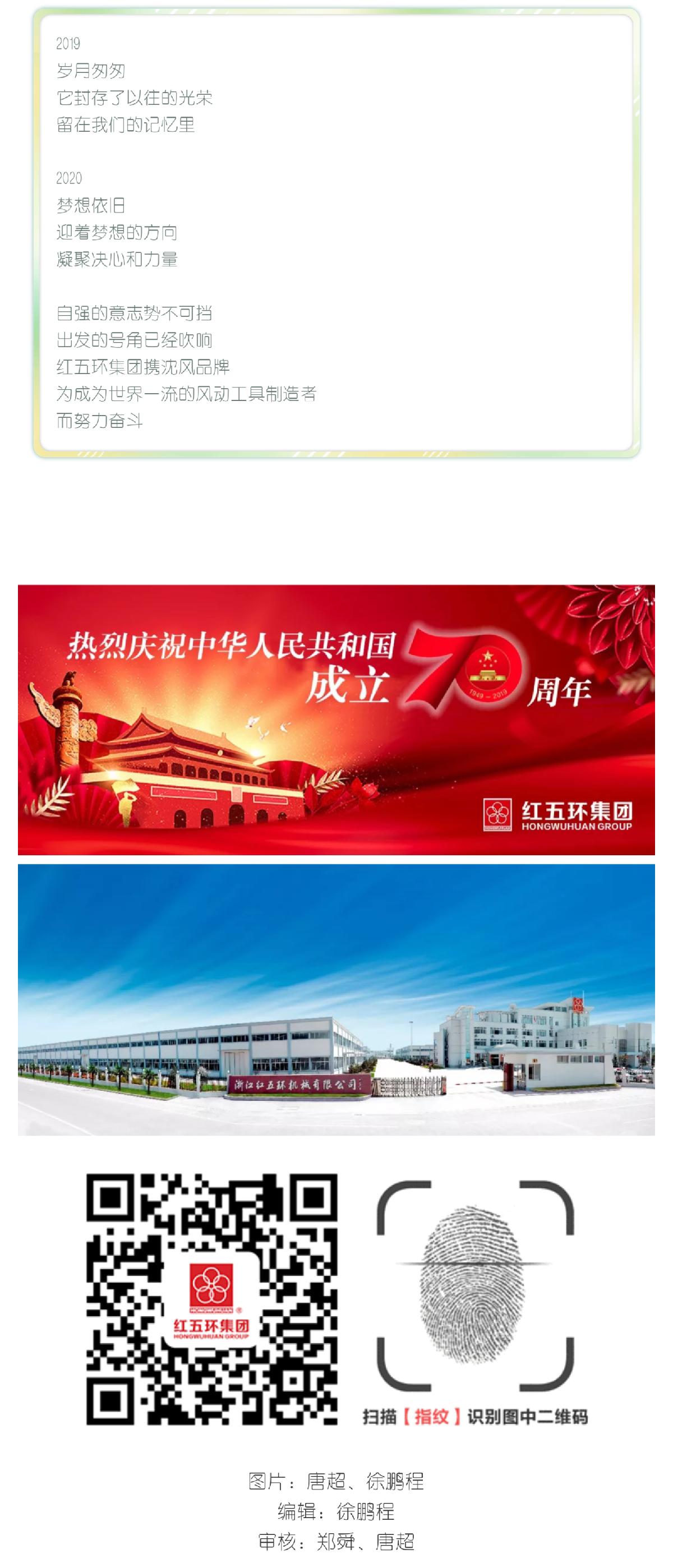 Screenshot_20191220_085053_com.tencent_08