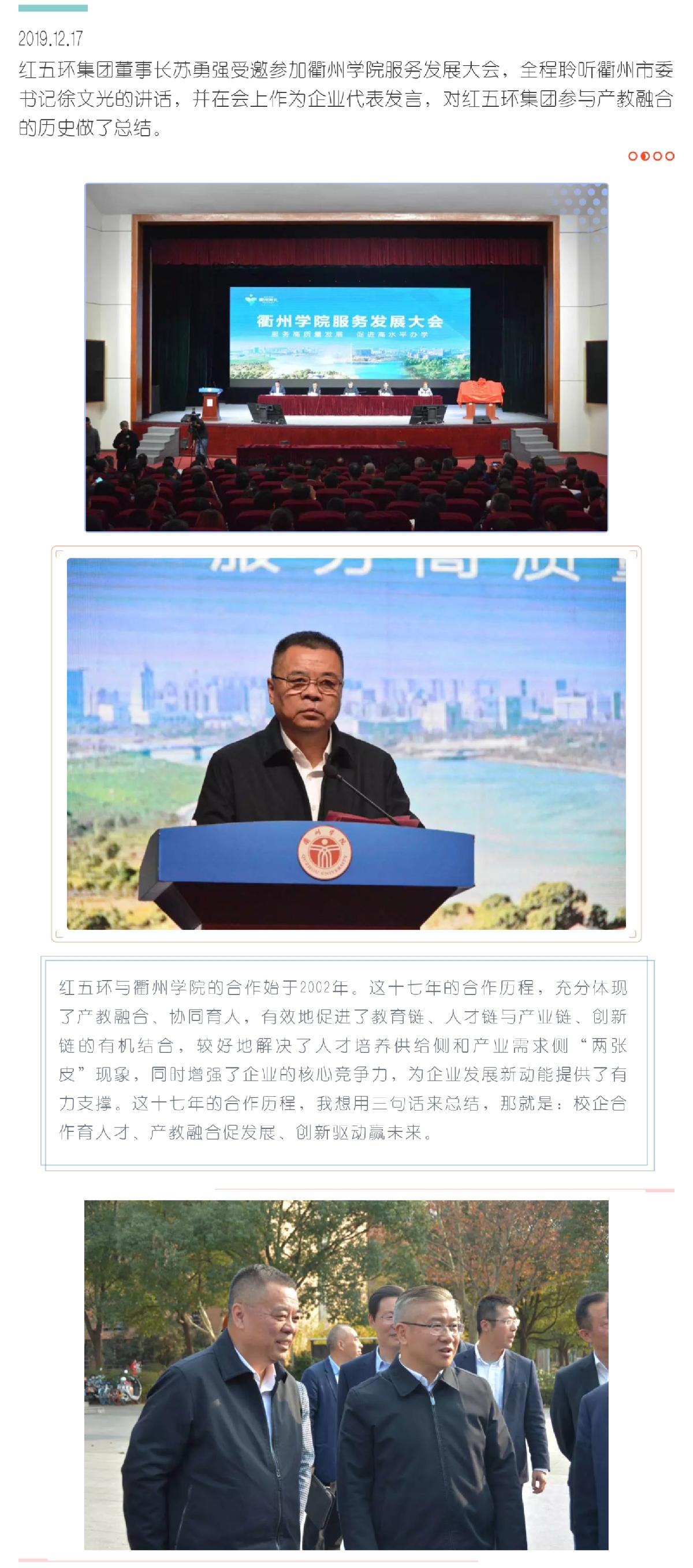 Screenshot_20191220_085134_com.tencent_02