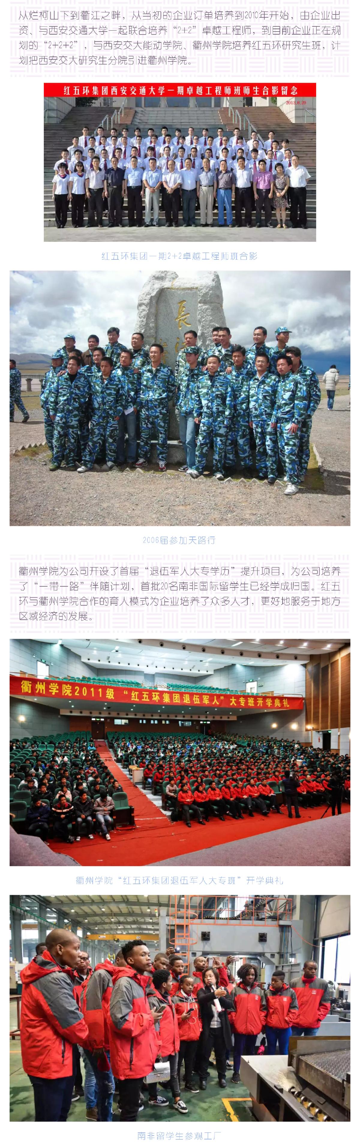 Screenshot_20191220_085134_com.tencent_04