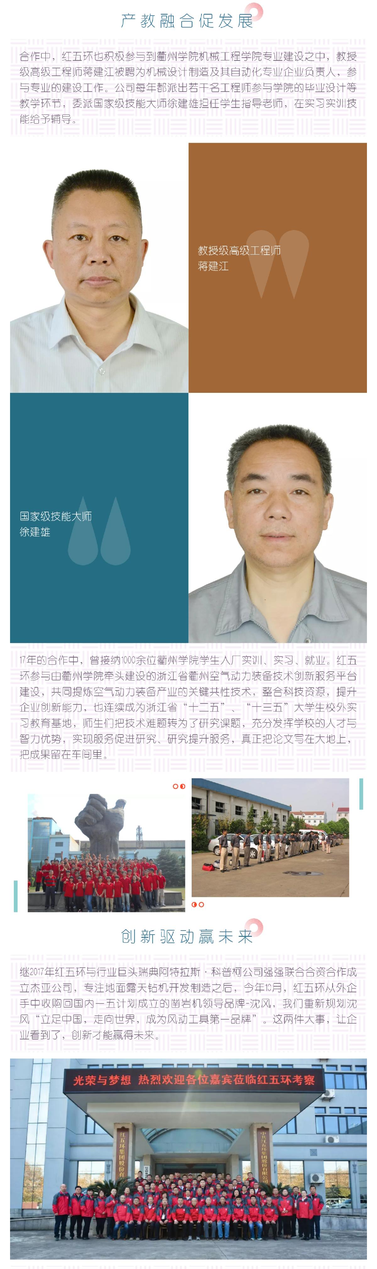 Screenshot_20191220_085134_com.tencent_05