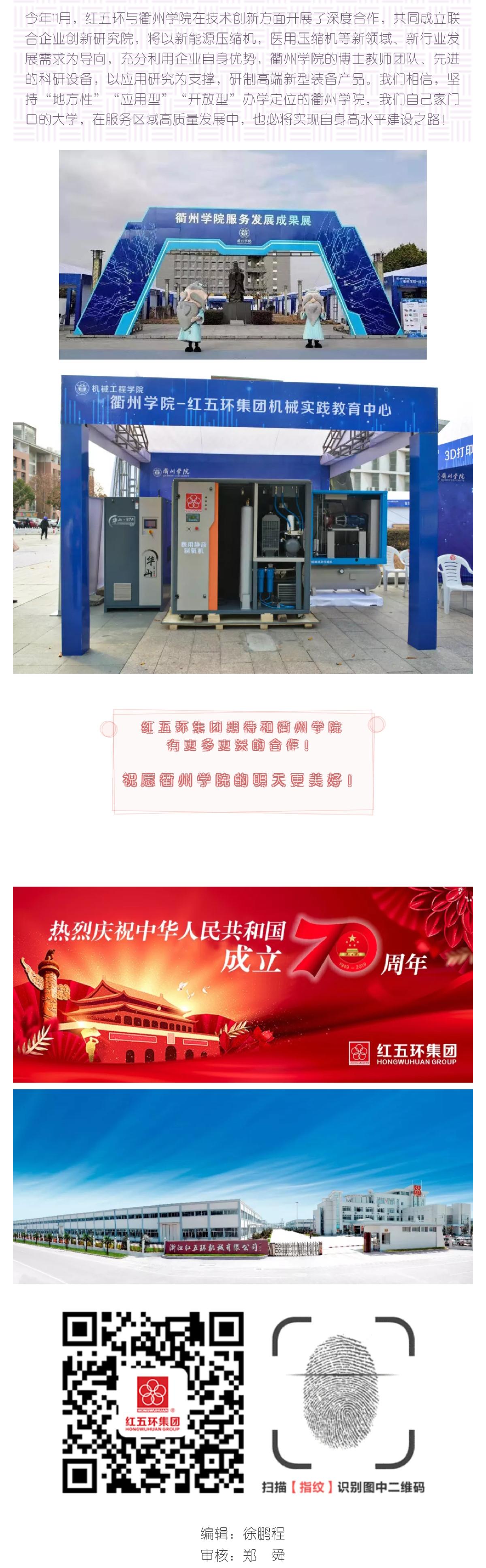 Screenshot_20191220_085134_com.tencent_06
