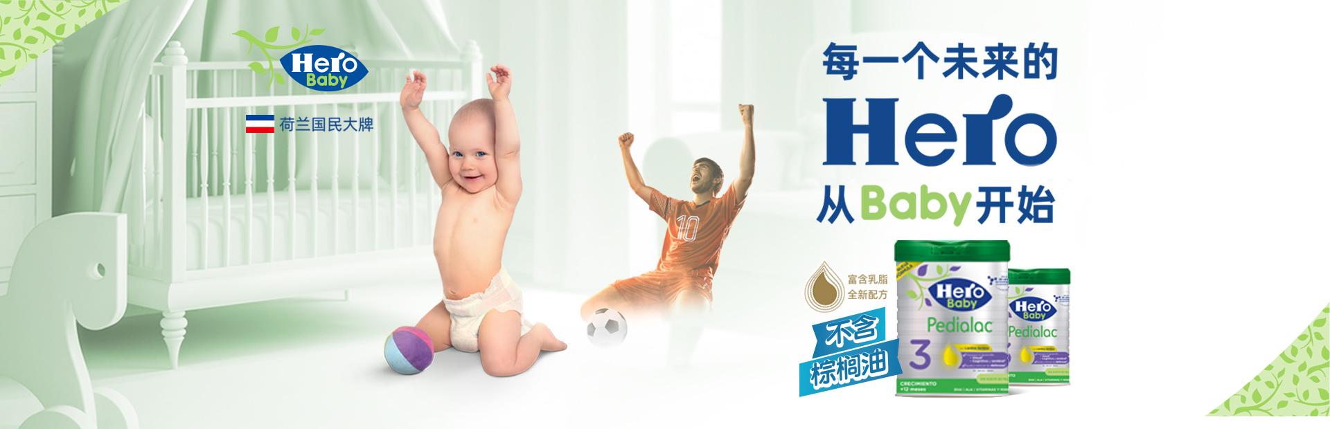 aoa体育app下载时光
