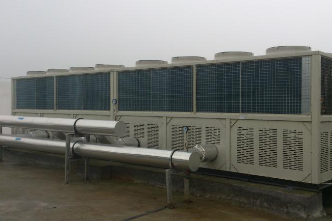 altaqua air cooled screw chiller