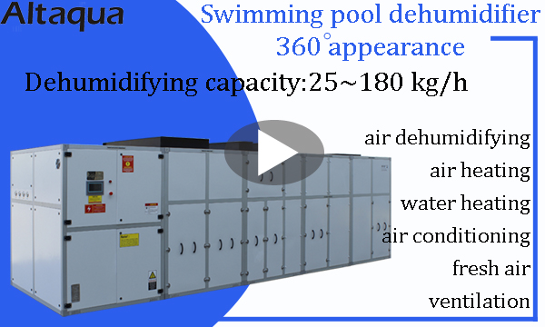 pool dehumidifier
