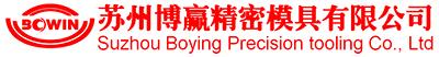 苏州博赢精密long8苹果版网站有限公司