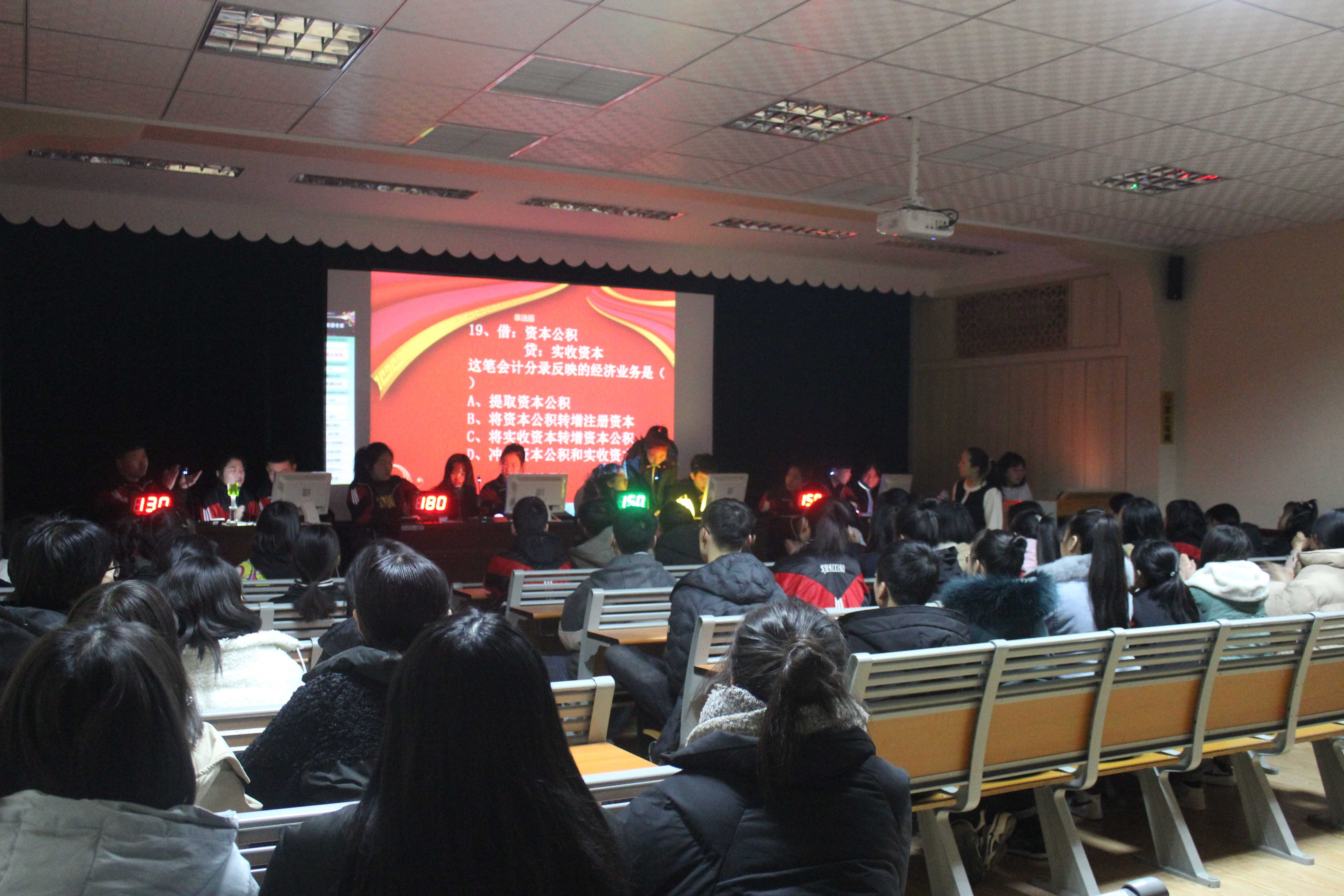 校园文化-6