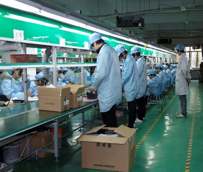 上海巨傳電子PTH焊接車間2
