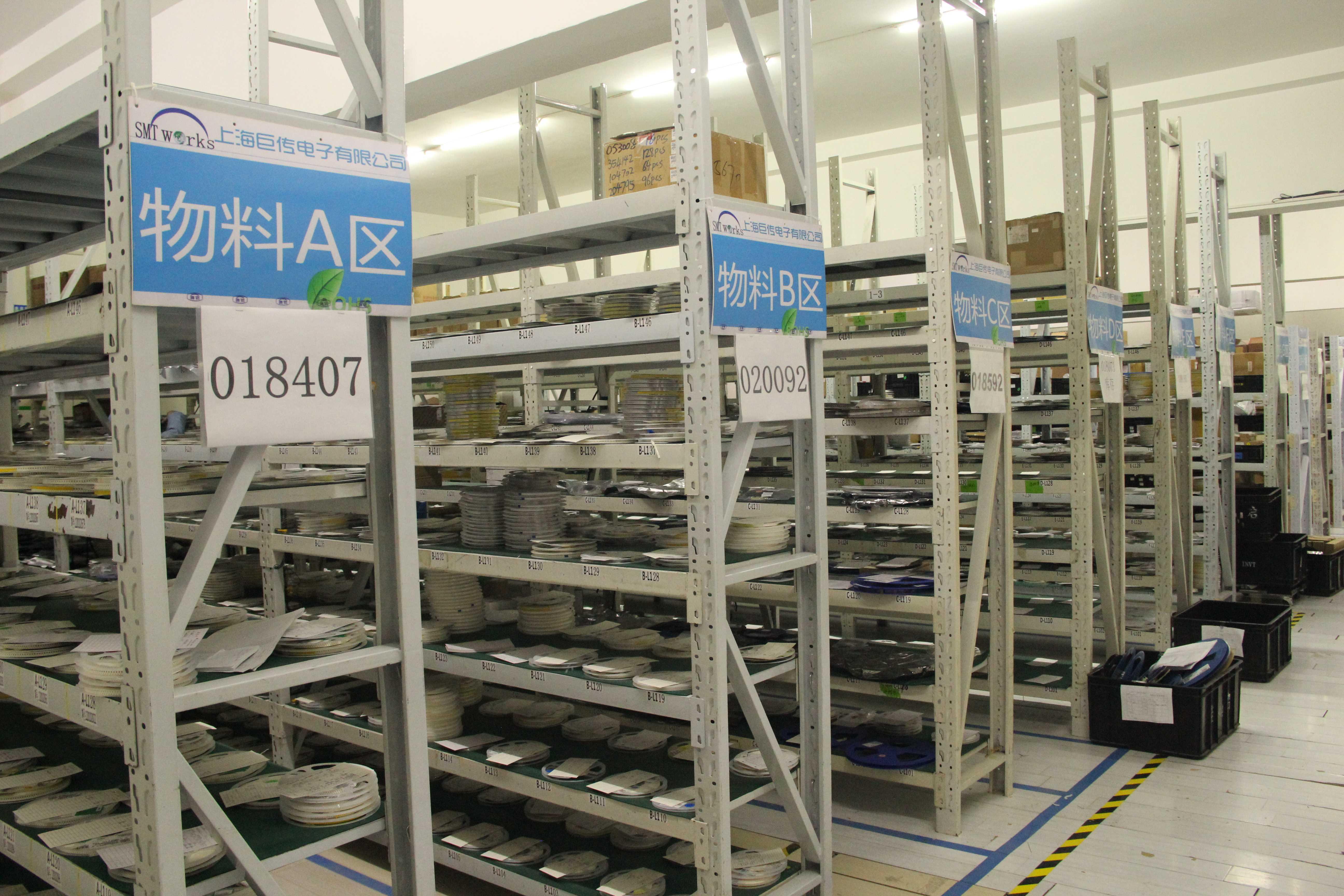 上海巨传电子阻容仓库1
