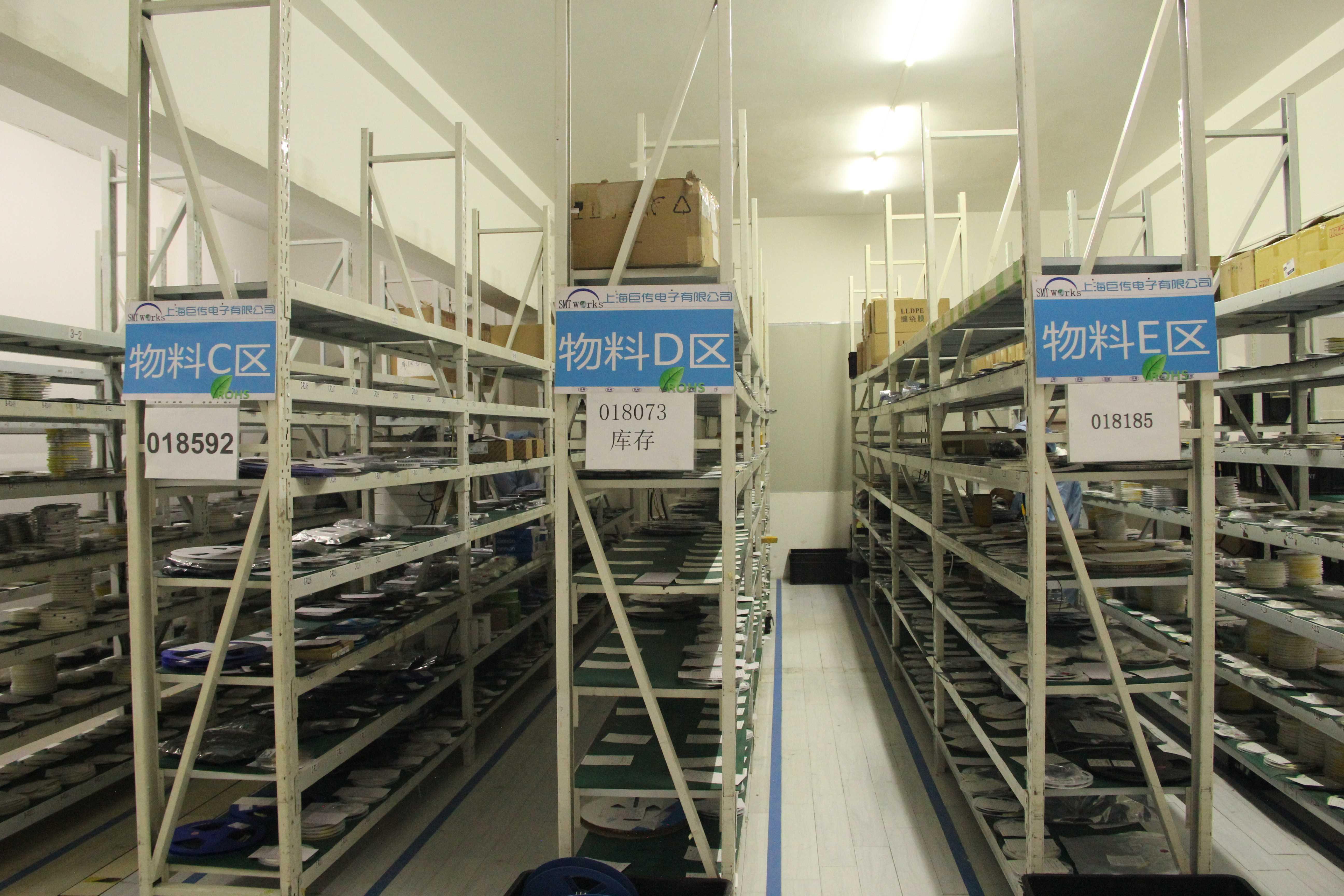 上海巨傳電子阻容倉庫3
