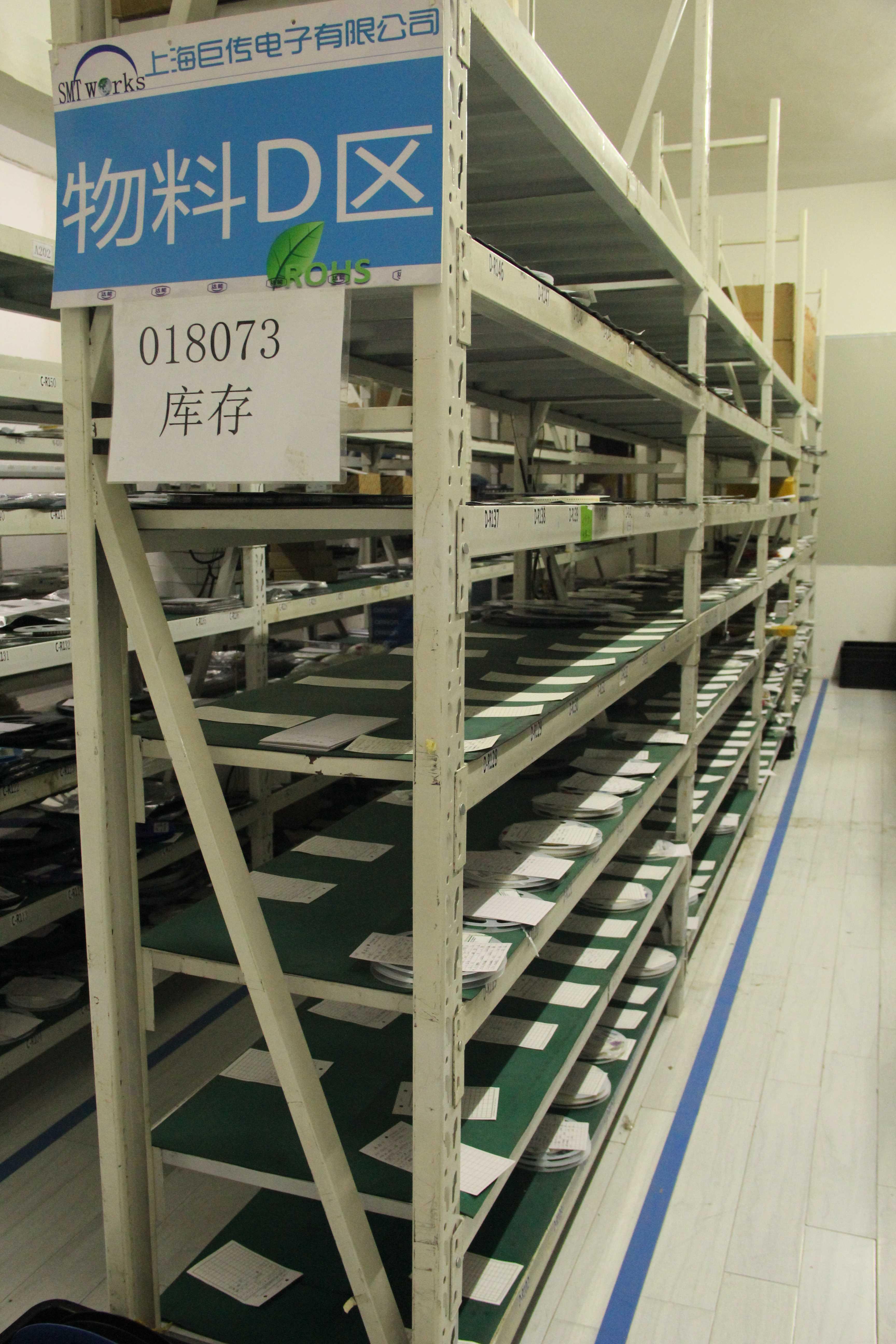 上海巨傳電子阻容倉庫路2