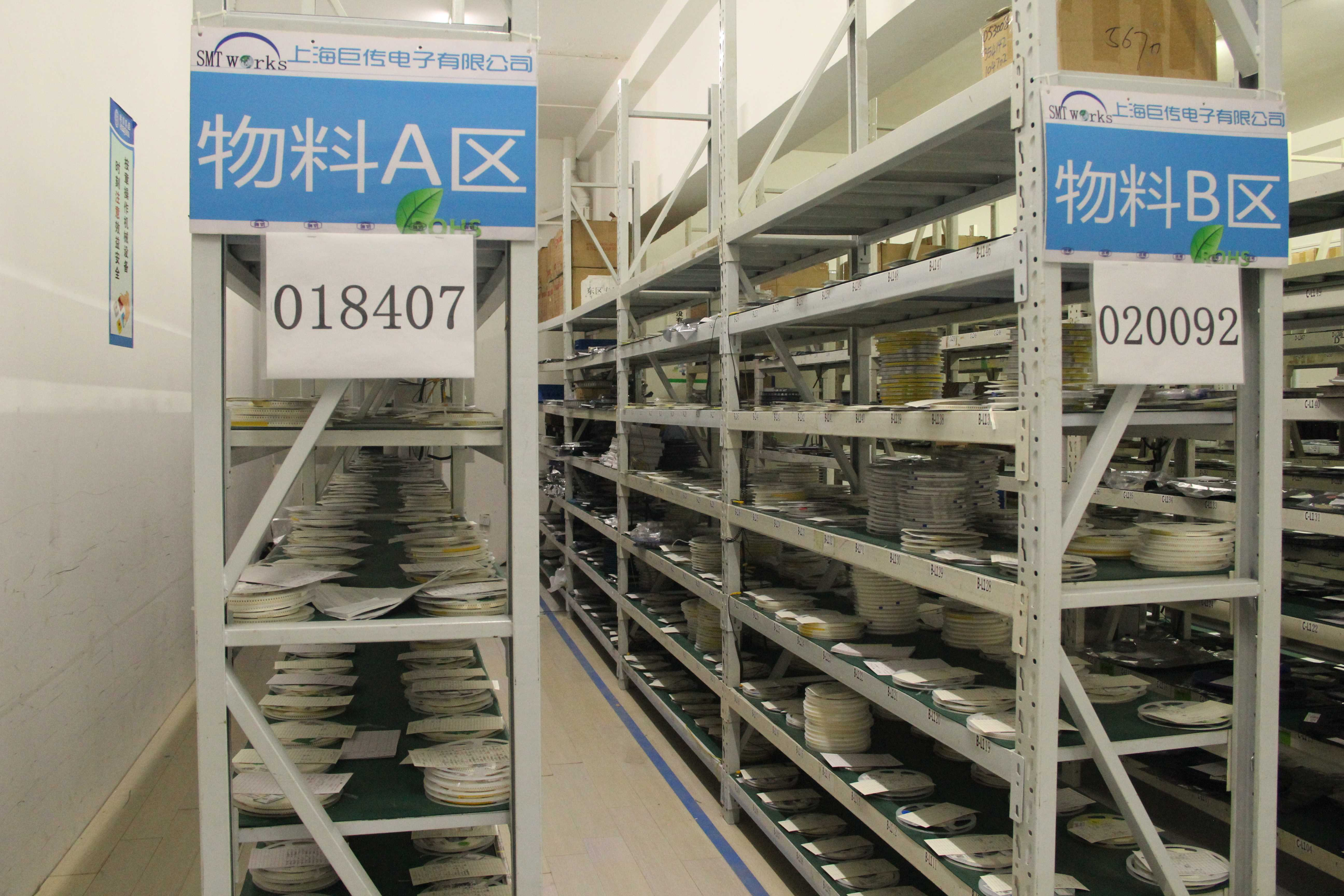 上海巨传电子阻容仓库2