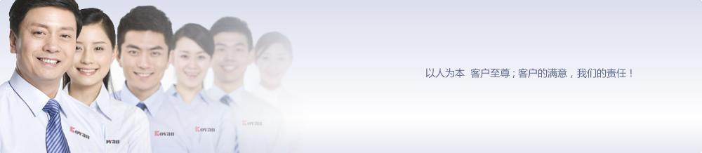 上海巨傳電子物料采購服務