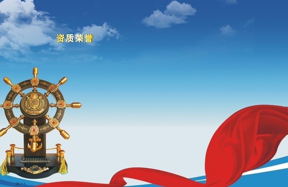 上海巨传电子资质荣誉banner