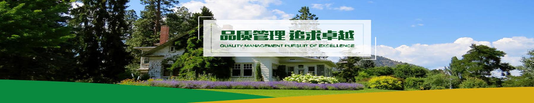 上海巨傳電子設備環境banner