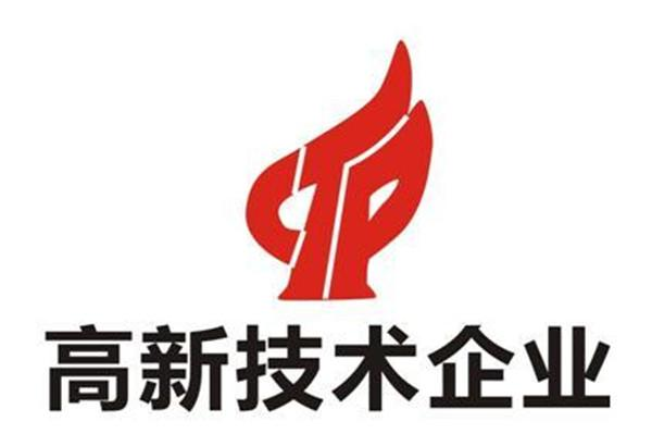 上海巨传电子荣获上海高新技术企业认定