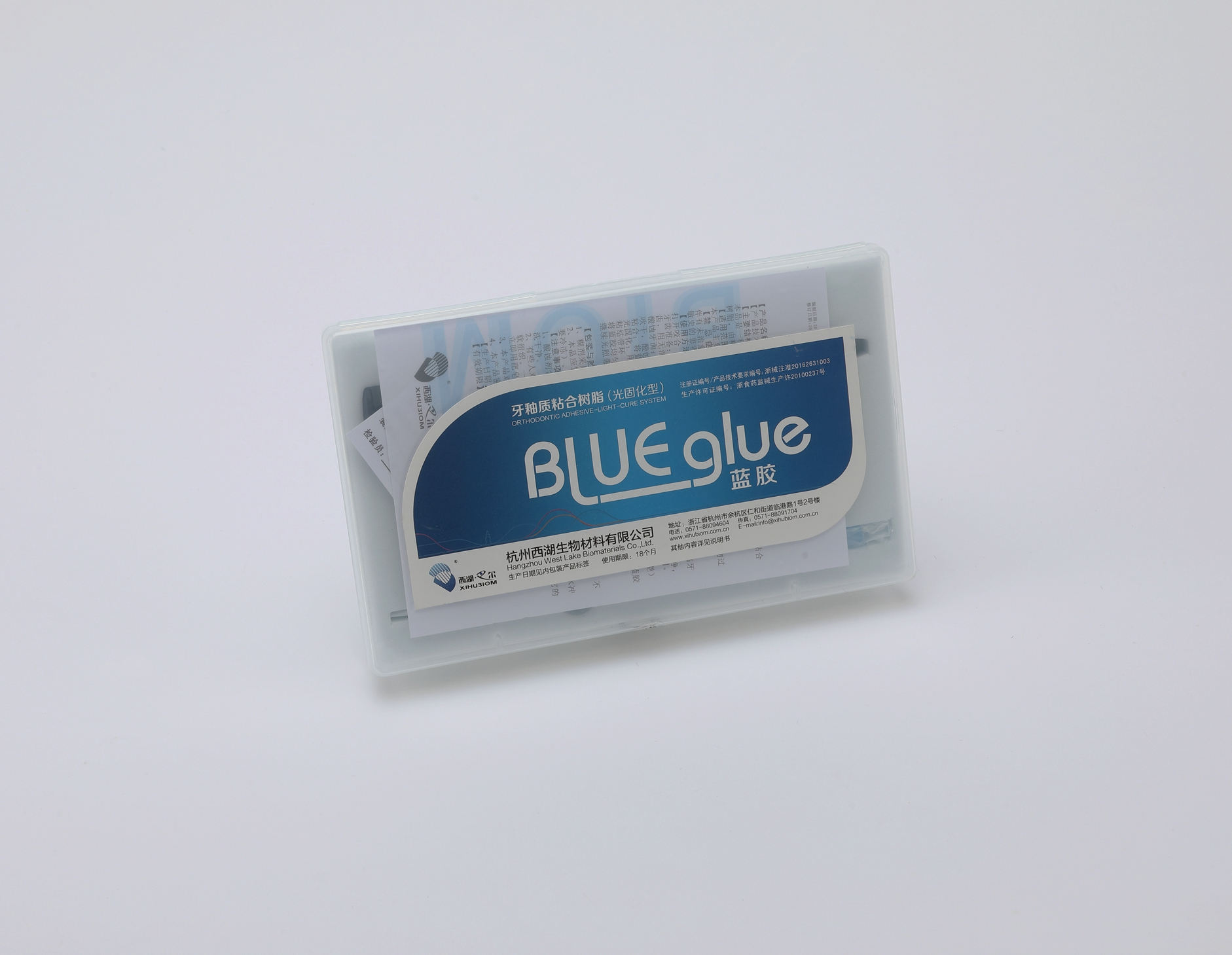 blueglue藍膠