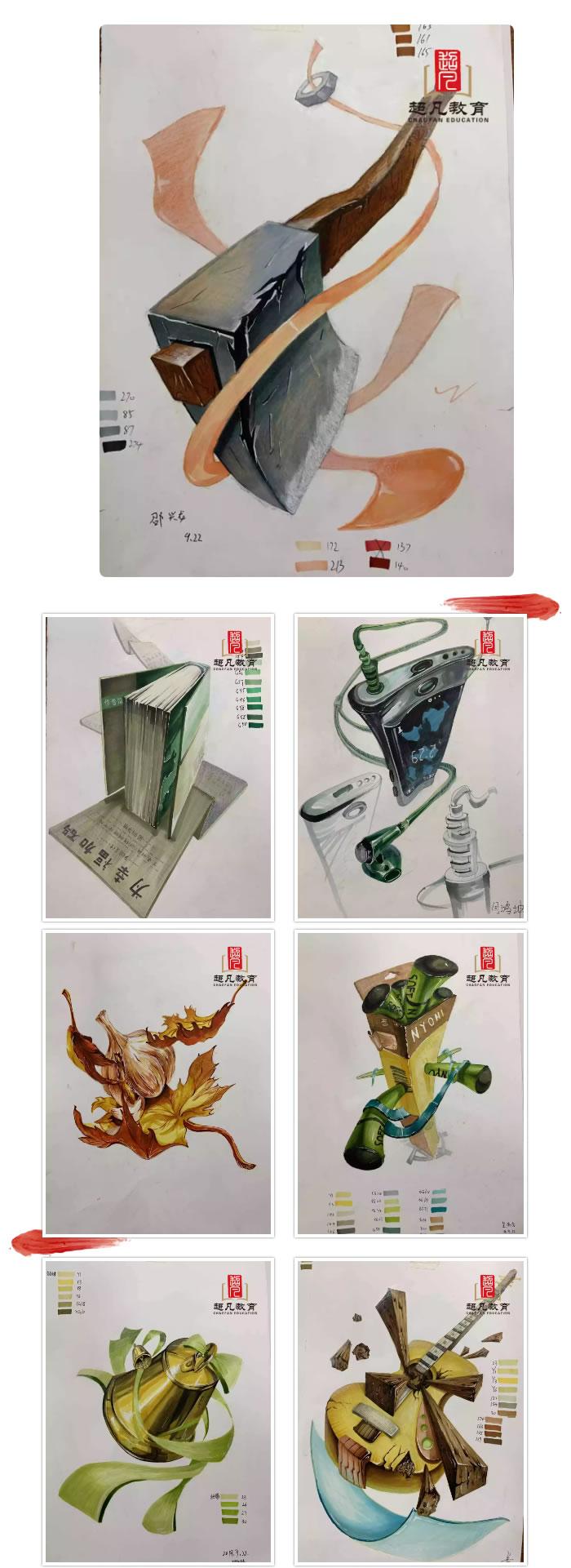 【艺启设计】北京点石设计名师闻磊走进艺凡,七天带你玩转手绘,成为手绘达人!-一期作品展_r2_c1