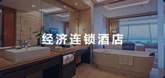 p_hotel_varied2