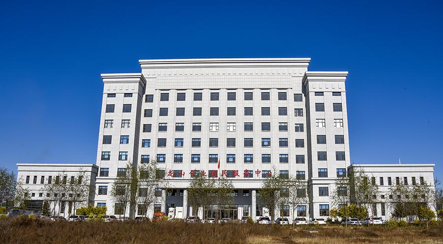 壽山辦公樓1