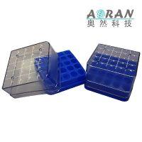 25格PC凍存盒