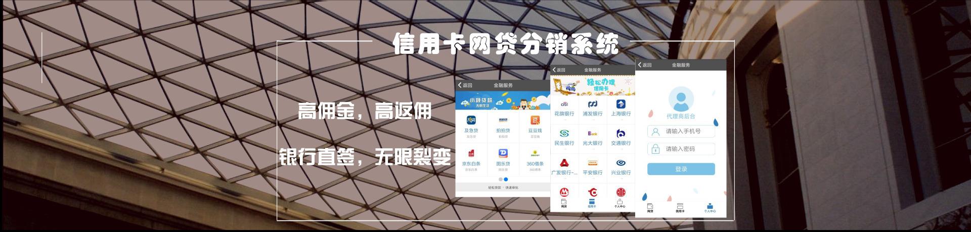 信用卡申請平臺banner